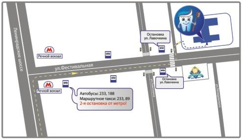 stomatolog11.ru схема проезда